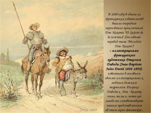 В 1888 году в одном из французских издательств вышло очередное переиздание пр