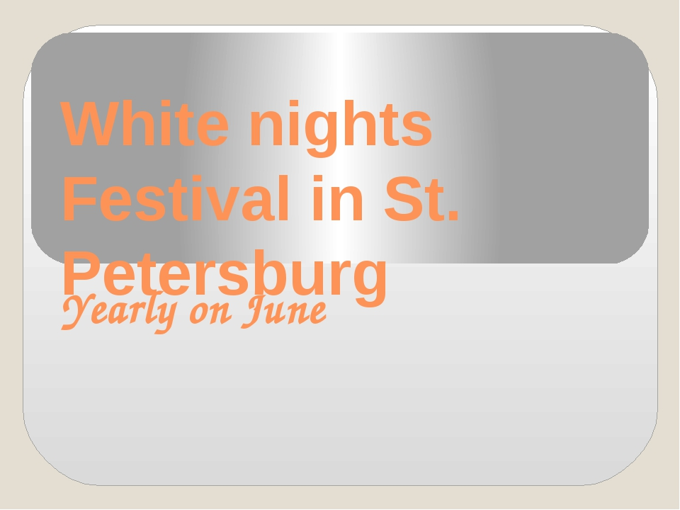 White nights Festival in St. Petersburg Yearly on June