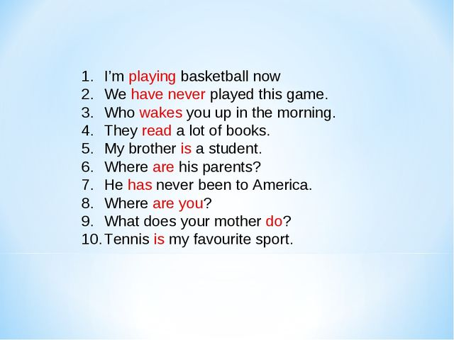 I'm playing basketball now We have never played this game. Who wakes you up i...