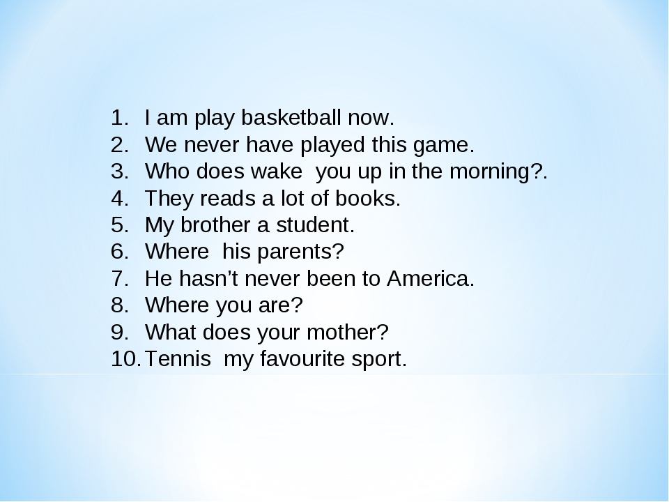 I am play basketball now. We never have played this game. Who does wake you u...
