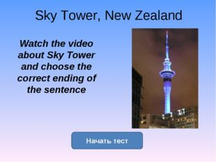 Sky Tower, New Zealand Watch the video about Sky Tower and choose the correct