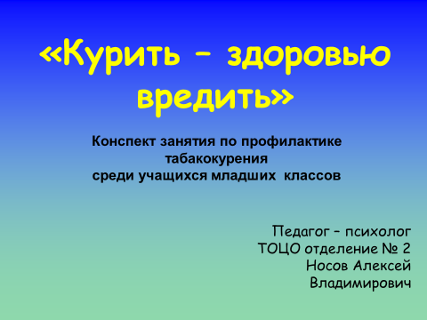 hello_html_74de95eb.png