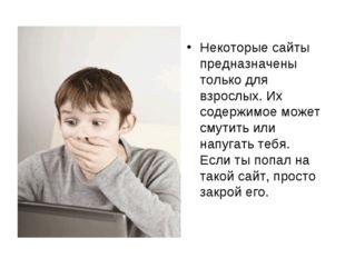 Некоторые сайты предназначены только для взрослых. Их содержимое может смутит