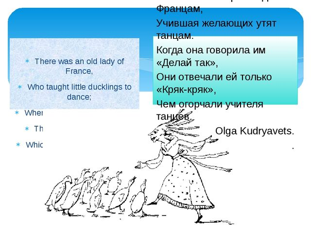 There was an old lady of France, Who taught little ducklings to dance; When...