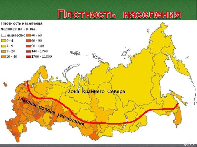 Рассмотрите карту. Каким способом в карте показано размещение населения (плот...