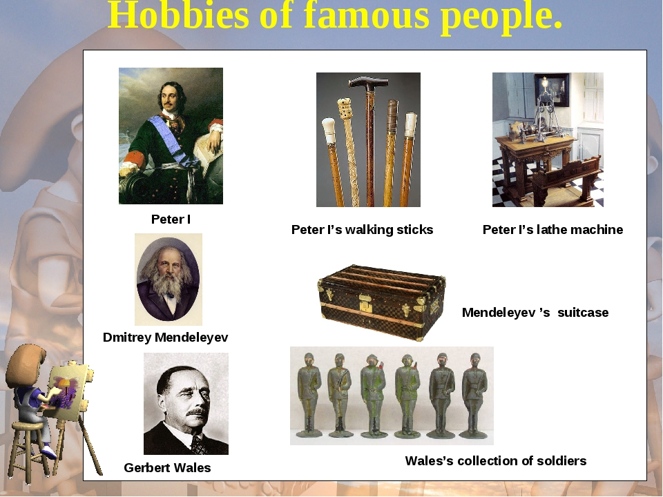 Hobbies of famous people. Dmitrey Mendeleyev  Gerbert Wales   Peter I Peter...