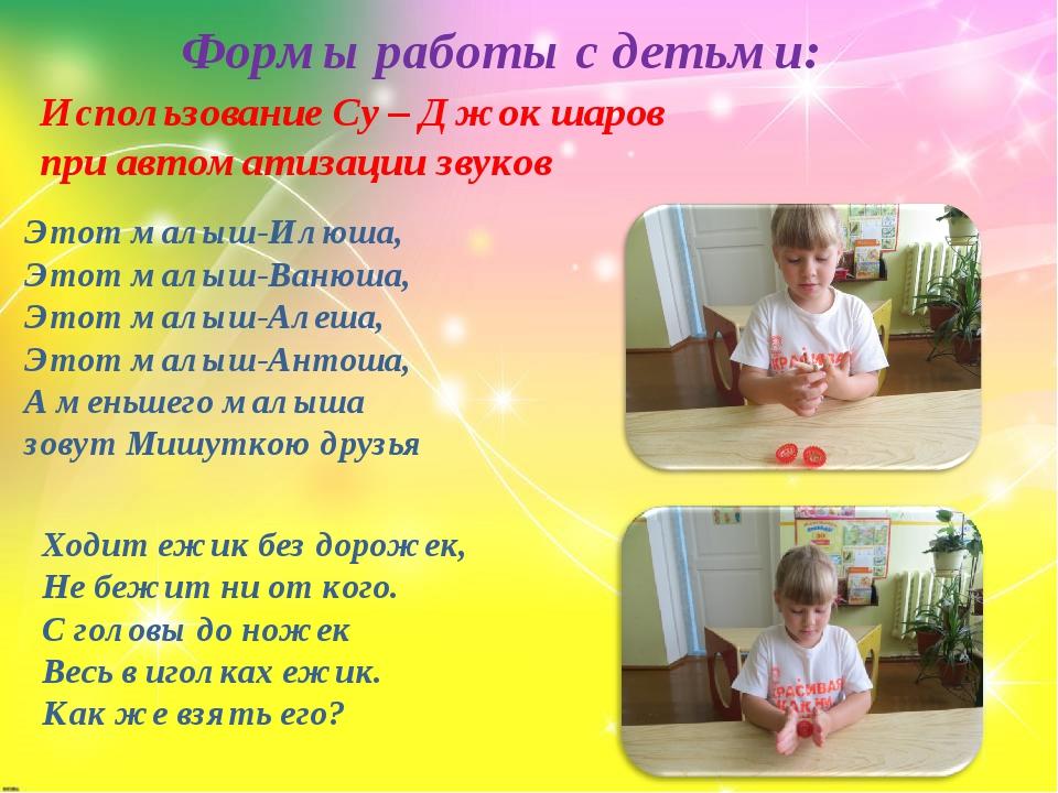 Этот малыш-Илюша, Этот малыш-Ванюша, Этот малыш-Алеша, Этот малыш-Антоша, А м...