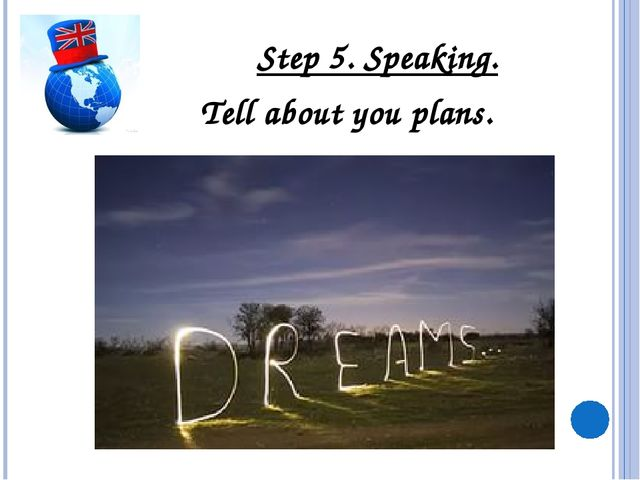 Step 5. Speaking. Tell about you plans.