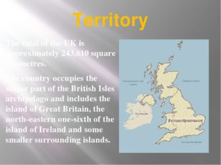 Territory The total of the UK is approximately 243,610 square kilometres. The