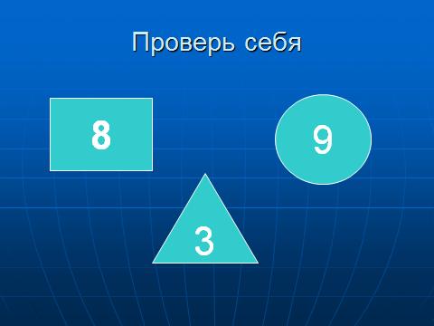 hello_html_m5d4eef54.png
