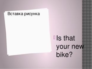Is that your new bike?