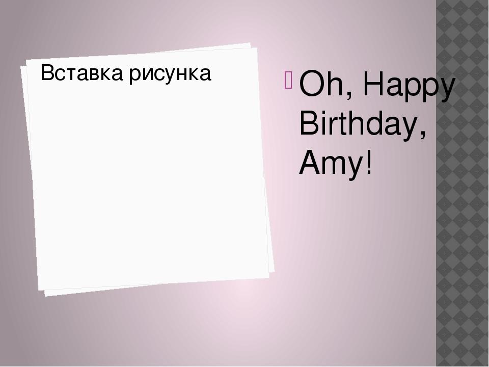 Oh, Happy Birthday, Amy!