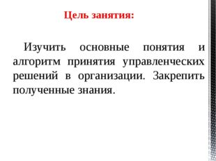 Диаграмма Исикава проблема Оборудование Материалы Персонал Процедуры