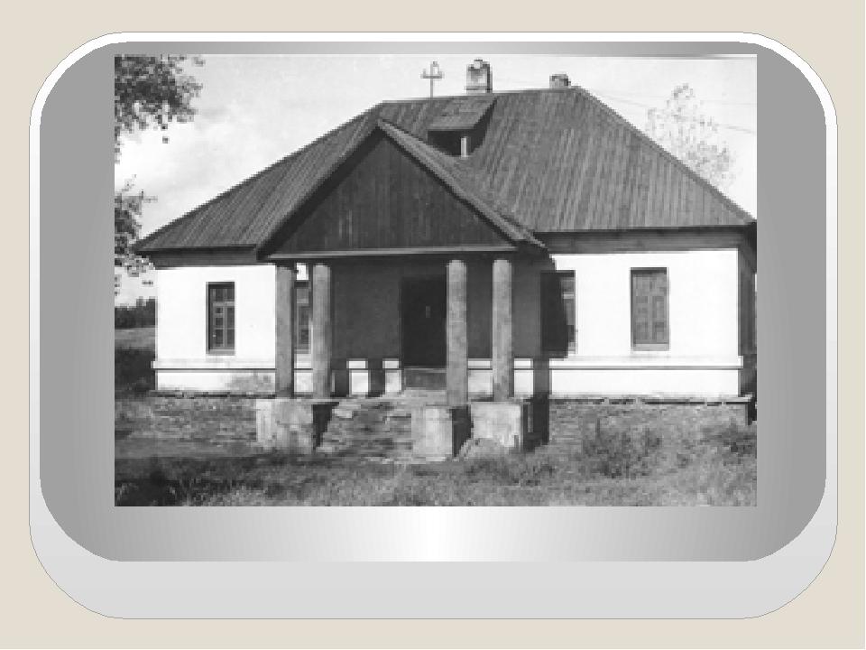 Гауптвахта постройки 1970-х гг.