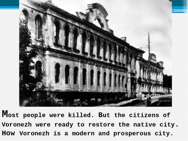 Most people were killed. But the citizens of Voronezh were ready to restore...