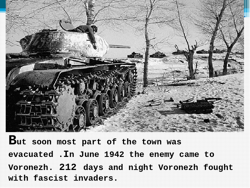 But soon most part of the town was evacuated .In June 1942 the enemy came to...