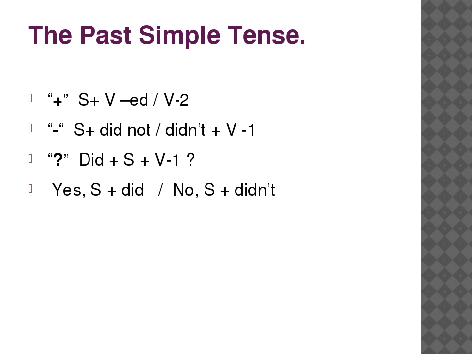 "The Past Simple Tense. ""+""  S+ V –ed / V-2 ""-""  S+ did not / didn't + V -1 ""?..."