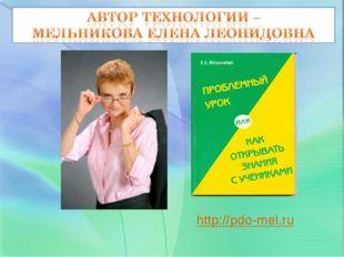 http://pdo-mel.ru