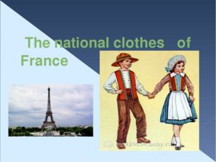 The national сlothes of France