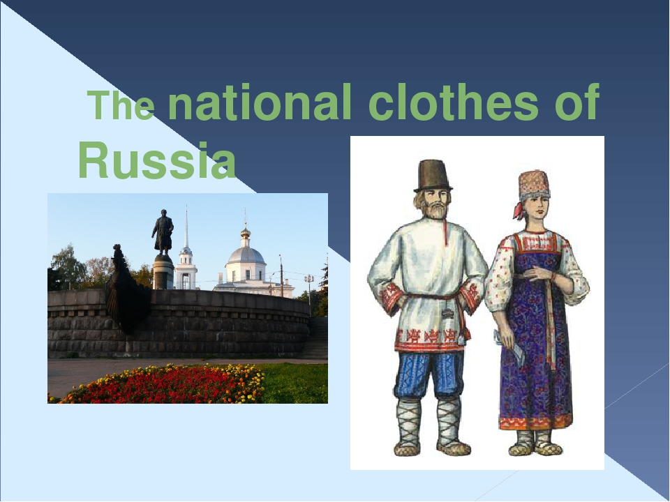 The national clothes of Russia