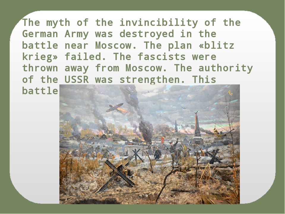 The myth of the invincibility of the German Army was destroyed in the battle...