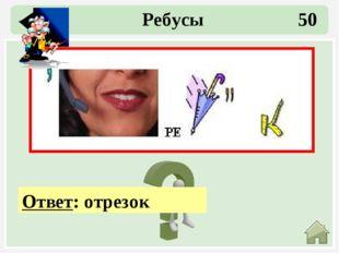 20 Ответ: в дупле Заниматика 5 Неизвестно, что случилось, только белка заблу