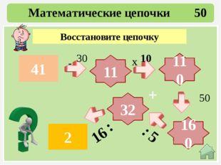 Геометрия 20 8 квадратов Сколько всего квадратов?