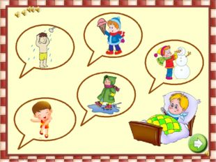 http://landofart.ru/wp-content/uploads/2012/08/telezhka-560x485.png?9d7bd4 -