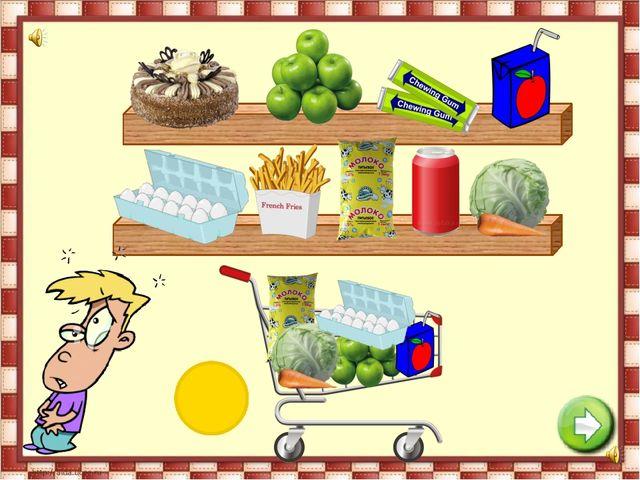 http://bestuzor.com/wp-content/uploads/2011/03/kosmmilo.jpg - мыло http://www...