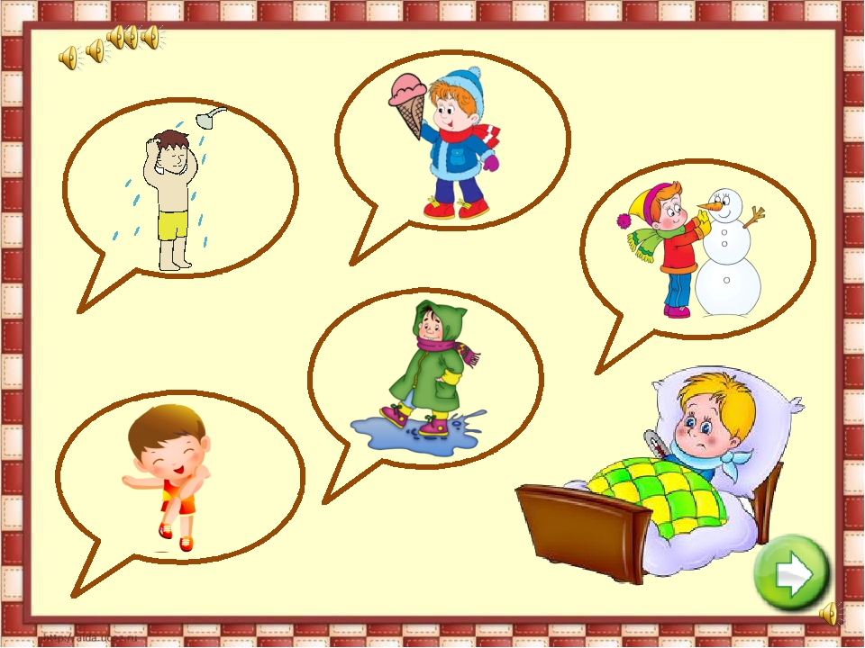 http://landofart.ru/wp-content/uploads/2012/08/telezhka-560x485.png?9d7bd4 -...