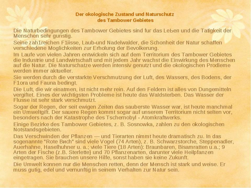 Der okologische Zustand und Naturschutz des Tambower Gebietes Die Naturbeding...