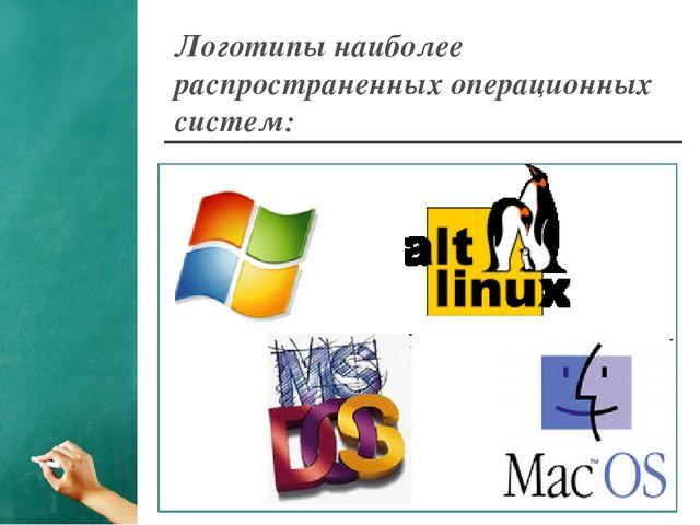 Прикладное программное обеспечение - программы, с помощью которых пользовател...