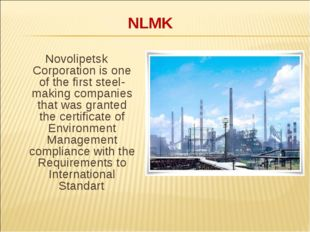 Novolipetsk Corporation is one of the first steel-making companies that was