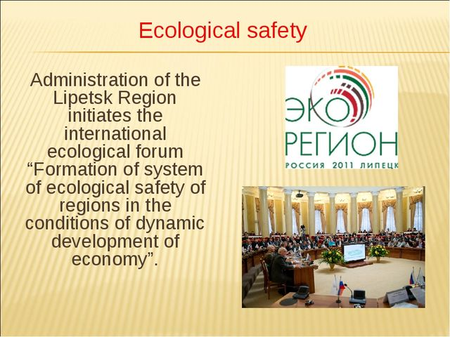 Administration of the Lipetsk Region initiates the international ecological f...
