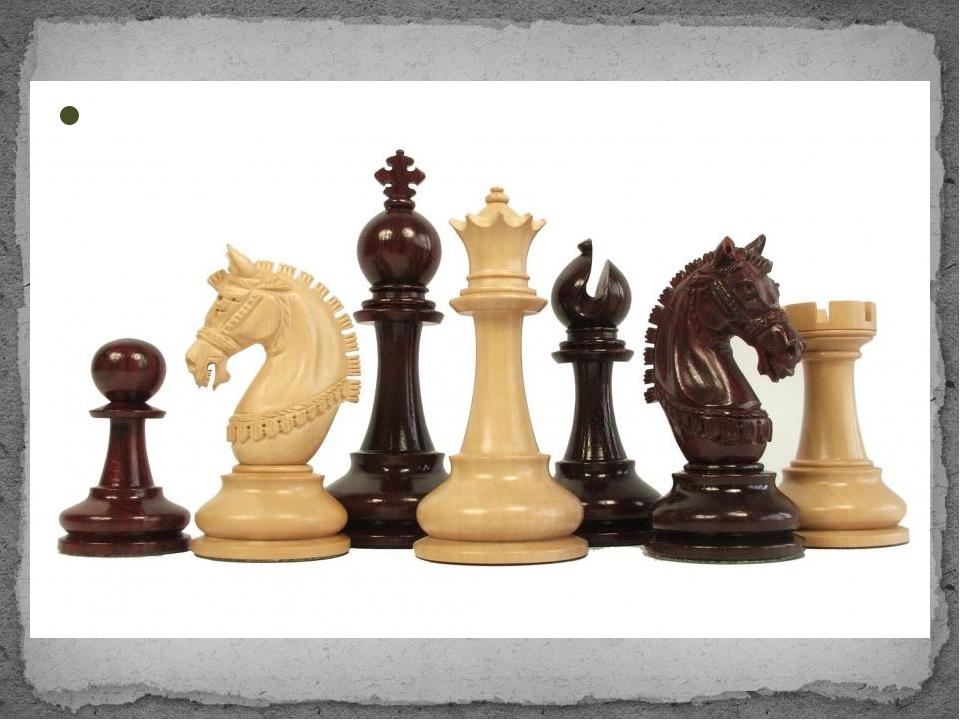 3.Сколько армий на шахматной доске?