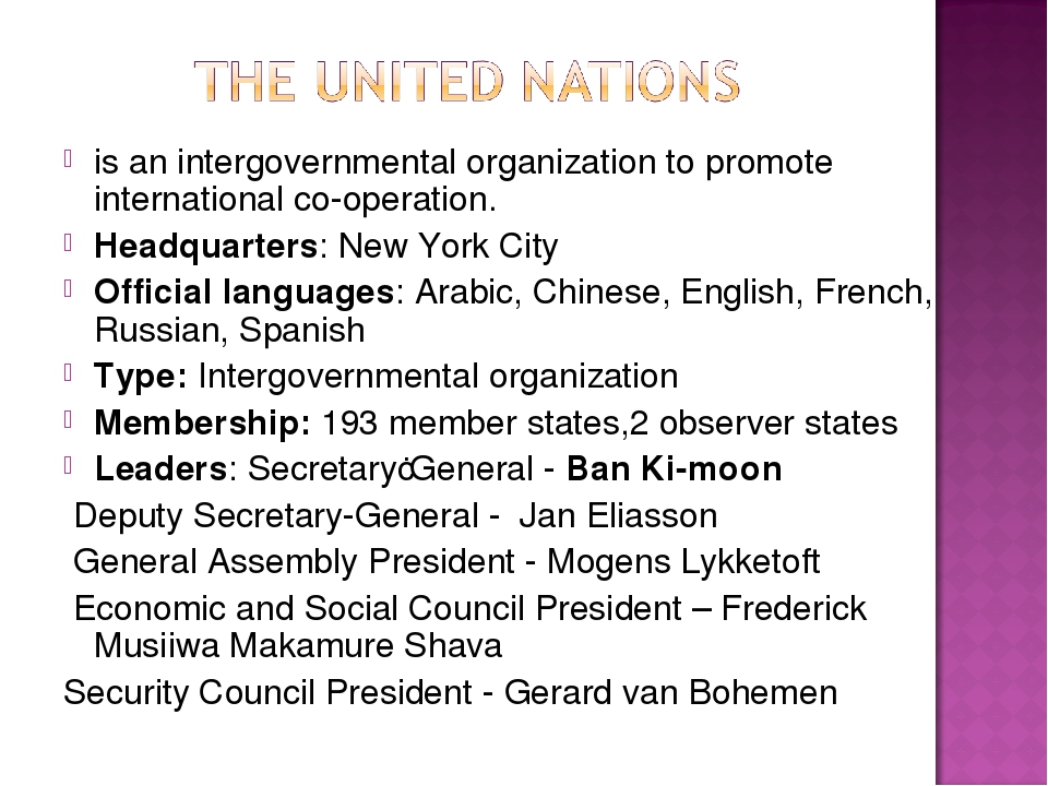 explain how membership of intergovernmental organisations Roles of the united nations and other international organizations  japan was re-elected as a member of the united nations an international organization.