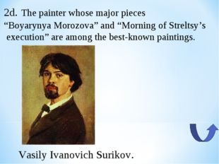 "2d. The painter whose major pieces ""Boyarynya Morozova"" and ""Morning of Strel"