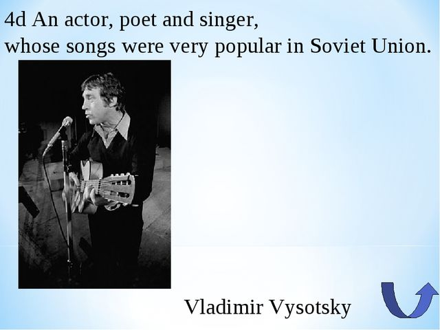 4d An actor, poet and singer, whose songs were very popular in Soviet Union....