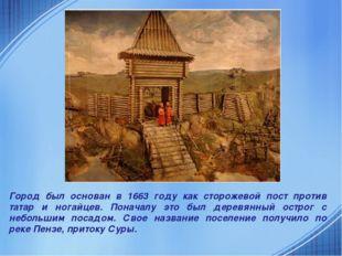 Город был основан в 1663 году как сторожевой пост против татар и ногайцев. По