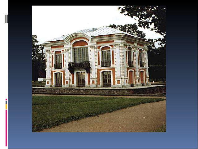 Эрмитаж в Петергофе
