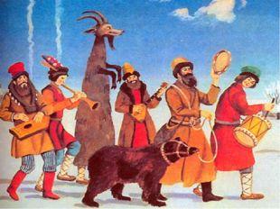 Православная церковь не одобряла подобных развлечений и костюмированных предс