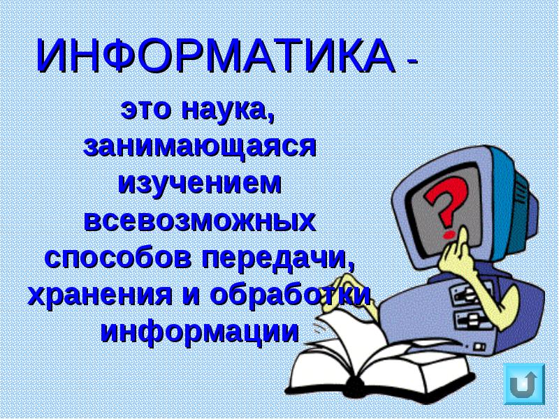 hello_html_5d15db79.jpg