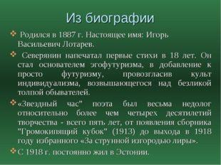 Из биографии Родился в 1887 г. Настоящее имя: Игорь Васильевич Лотарев. Север