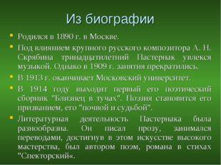 Из биографии Родился в 1890 г. в Москве. Под влиянием крупного русского компо