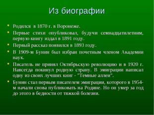 Из биографии Родился в 1870 г. в Воронеже. Первые стихи опубликовал, будучи с