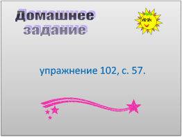 hello_html_6cbda75e.png