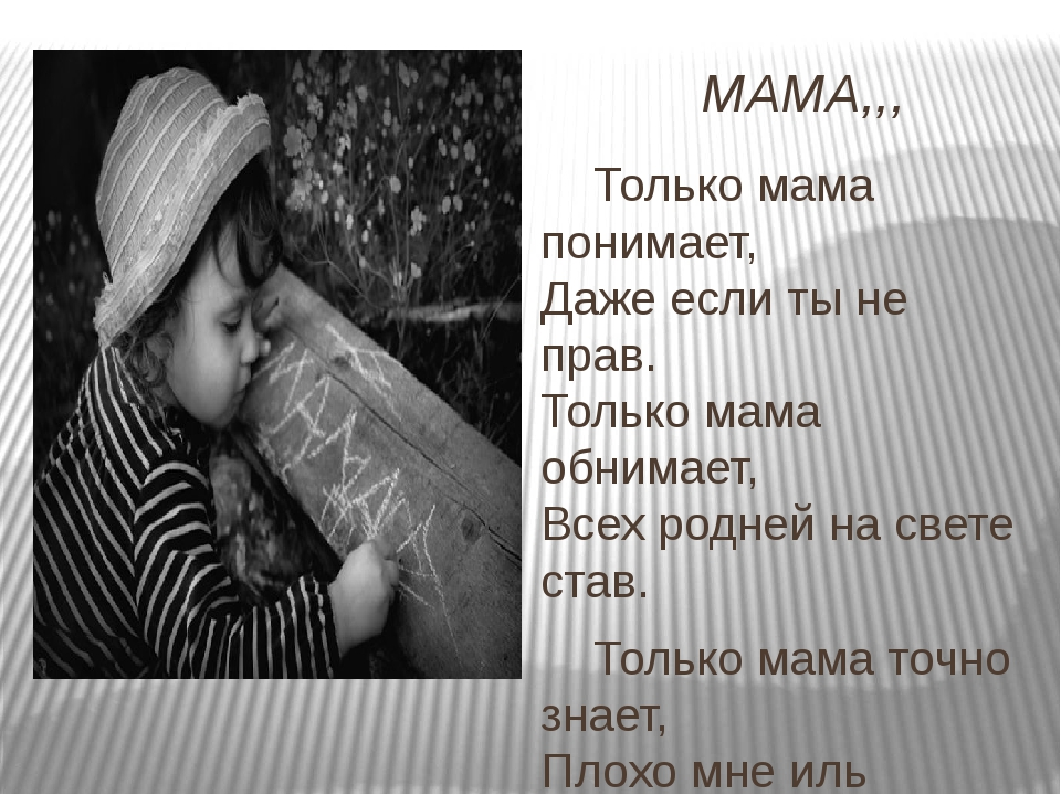 Картинки свои нужны мы только матерям