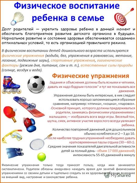 hello_html_m3bf67026.jpg