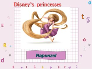 Disney's princesses Rapunzel