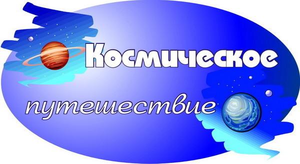 hello_html_1792564c.jpg